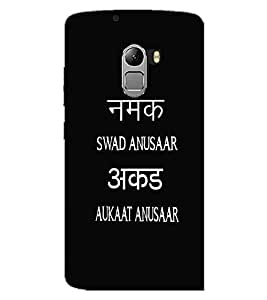 LENOVO K4 NOTE AKAD AUKAT ANUSAR Back Cover by PRINTSWAG