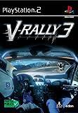 echange, troc V Rally 3 [ Playstation 2 ] [Import anglais]