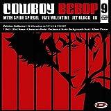 echange, troc Cowboy Bebop - Edition Collector Remasterisée 5.1
