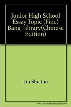 chinese essay topics To successfully write an argumentative essay, the writer must thoroughly investigate the topic and collect any information and evidence on the topic a clear thesis and sound reasoning must be used throughout the essay with clear and logical transitions a variety of controversial topics are.