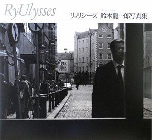 リュリシーズ―鈴木龍一郎写真集