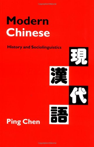 Modern Chinese: History and Sociolinguistics