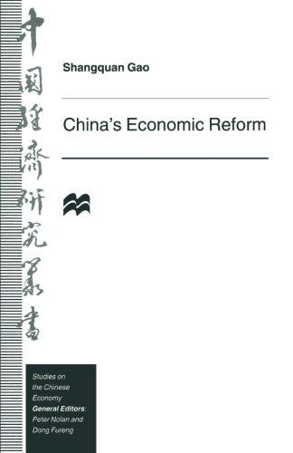 China's Economic Reform (Studies on the Chinese Economy)