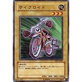 遊戯王カード サイクロイド CRV-JP001N