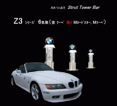 《シュルツ》スチールマウントタワーバーGW-005 BMW:Z3 6気筒(含むクーペ/除くM)