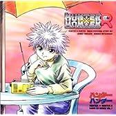 ハンター×ハンターR ラジオCDシリーズ Vol.7