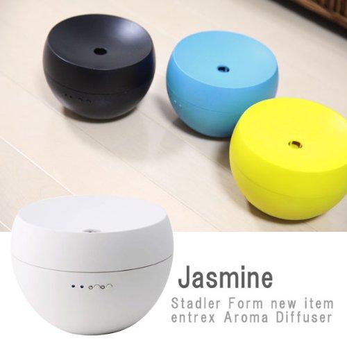 Stadler Form Jasmine アロマディフューザー ブルー 2338