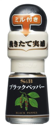S&B ミル付きブラックペッパー 15g×5個