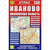 Atlas Ivanovo. Ivanovo Region / Atlas Ivanovo. Ivanovskaya oblast