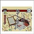 かわいい和 紙すきはがきづくり 14961