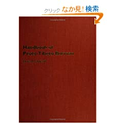 Handbook of Proto-Tibeto-Burman: System and Philosophy of Sino-Tibetan Reconstruction (University of California Publications in Linguistics)