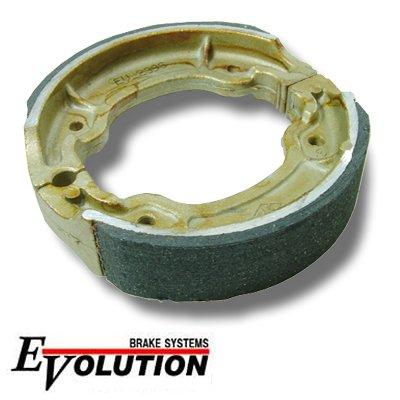 エボリューション(EVOLUTION)ドラムブレーキシュー EV-239S グランドアクシス マジェスティ125 TT-R230