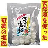 Amazon.co.jp奄美の塩飴 (ばしゃ山村の塩あめ) 130gX2袋セット (熱中症予防の塩分補給に)