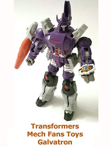 Clip: Transformers Mech Fans Toys Galvatron