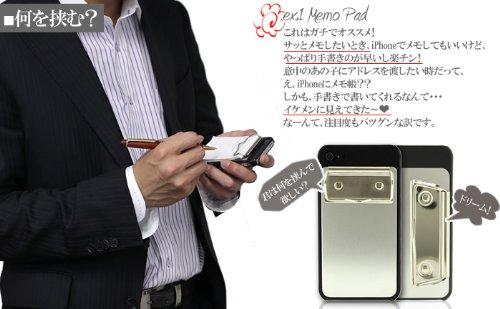 [SoftBank/au iPhone 4S/4専用]バインダーiPhone4[S]ケース(横型/シルバー)