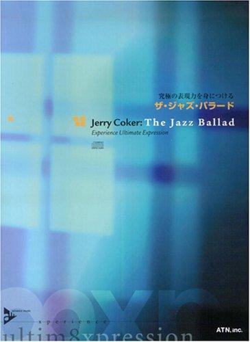 ザジャズ ballad exemplary playing CD with wearing the ultimate expressive power
