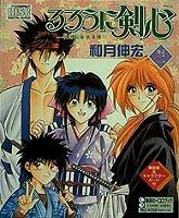 るろうに剣心 2 (2)[CD]