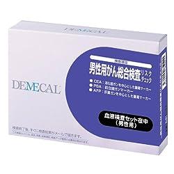 【送料無料】 DEMECAL 男性用ガン総合検査セルフチェック