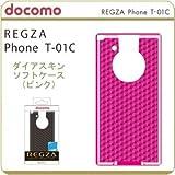 docomo REGZA Phone[T-01C]専用ダイアスキン ソフトケース(ピンク)