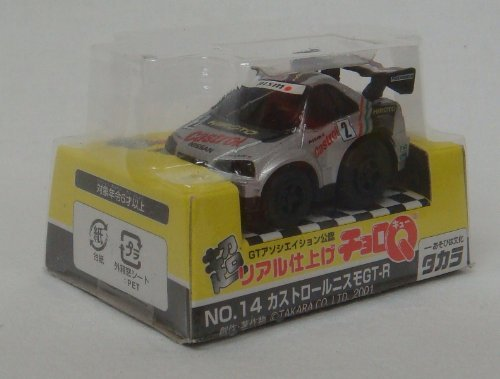 Ultra-realistic finish Choro Q No.14 Castrol Nismo GT-R