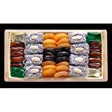 Premium Date & Apricot Fruit Collection - Kosher