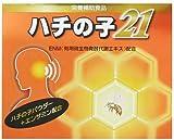 ハチの子21