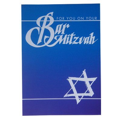 Bar Mitzvah Cards. Blue Color Gradation on Front.