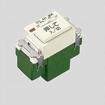 Panasonic 埋込電子浴室換気スイッチ WN5294