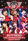 BOYFRIEND LOVE COMMUNICATION 2013-SEVENTH MISSION- [DVD]