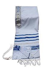 Acrylic Tallit (imitation Wool) Prayer Shawl in Blue and Gold Size 24 L X 72 W