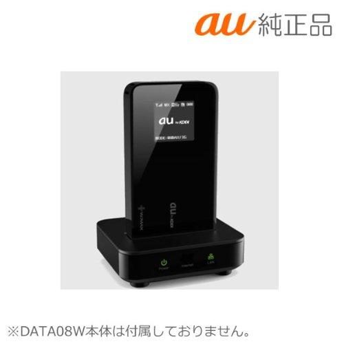 UQコミュニケーションズ モバイルルーター Wi-Fi WALKER DATA08W用ドック HWD08PUA