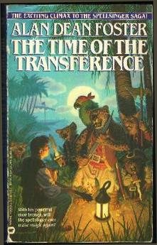 Time of the Transference (Spellsinger, No 6), Alan Dean Foster