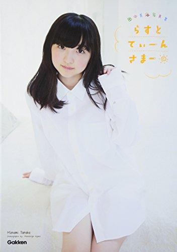 田中美海の画像 p1_16