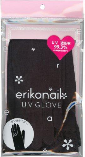 エリコネイル UVグローブ EUV1