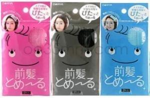 Dariya Japan Hair/fringe Grip Magic Clip - 3pcs