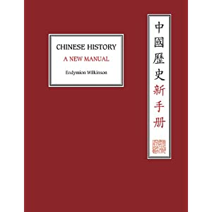 a companion to chinese archaeology underhill anne p