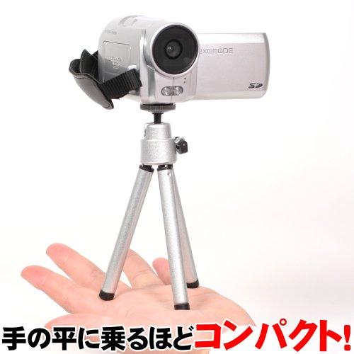 【手の平サイズ】 超小型SD/SDHCデジタルムービーカメラ DV130<専用三脚付き>22960