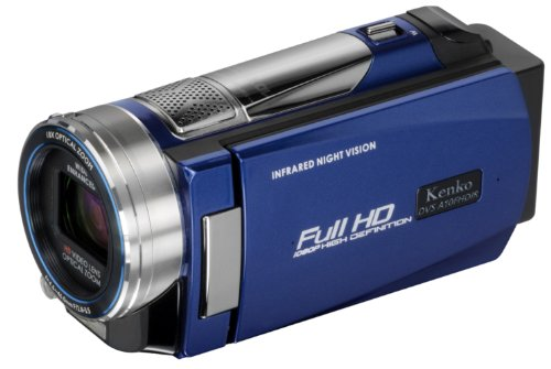 Kenko IR LEDライト フルハイビジョンデジタルムービーカメラ DVSA10FHDIR 暗闇でも撮影可能 DVSA10FHDIR