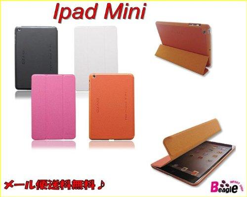 iPad mini ケース/ハードケース/カバー/1832BK