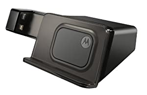 Motorola HD Dock with Rapid Wall Charger for Motorola Atrix HD - Retail Packaging