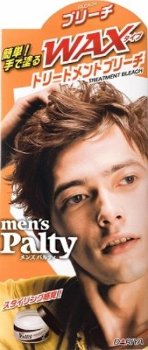 Men's Palty Hair Color Treatment Hair Bleach