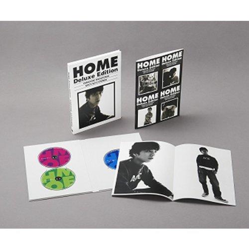 HOME デラックスエディション(DVD付)