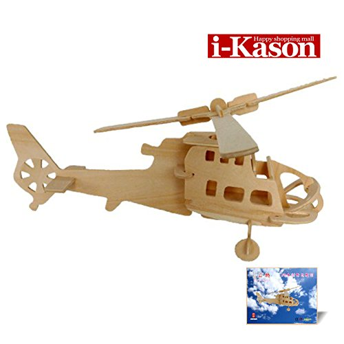 Authentic High Quality i-Kason® New Favorable Imaginative DIY 3D Simulation Model Wooden Puzzle Kit for Children and Adults Artistic Wooden Toys for Children - Fighter