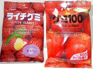 Kasugai Lychee And Apple Gummy Candies 2 Packs (4.41 Oz / Pack)