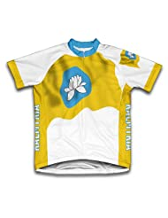 Kalmykia Flag Short Sleeve Cycling Jersey for Women