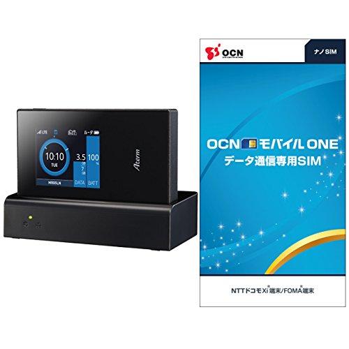 NEC Aterm MR05LN 3B モバイルルーター (OCNモバイルONE ナノSIM付) クレードル付属【Amazon.co.jp 限定】 PA-MS05LN3B
