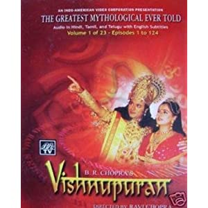 VISHNUPURAN (VOL - 14 - 26) T.V.SERIAL