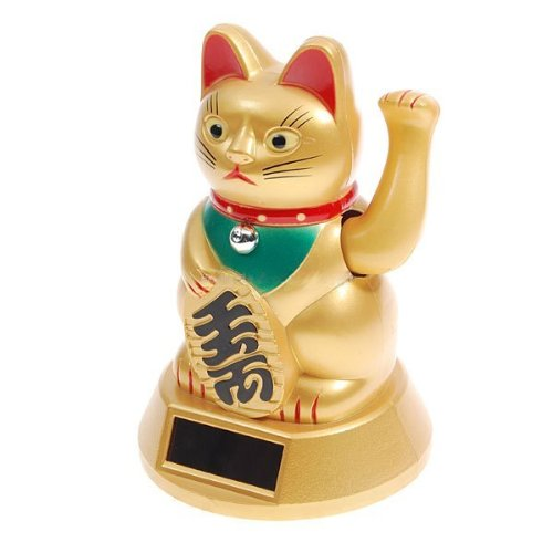 Bringer of Luck - Japanese Waving Lucky Cat - Now Solar Powered!Bringer of Luck - Japanese Waving Lucky Cat - Now Solar Powered!