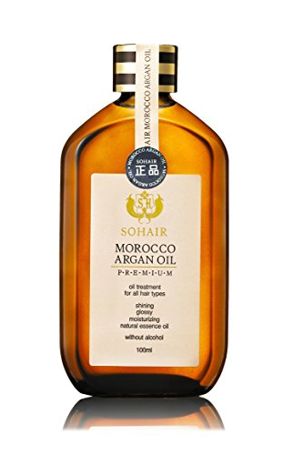 Sohair Morocco Argan Oil (Hair Essence) 100ml