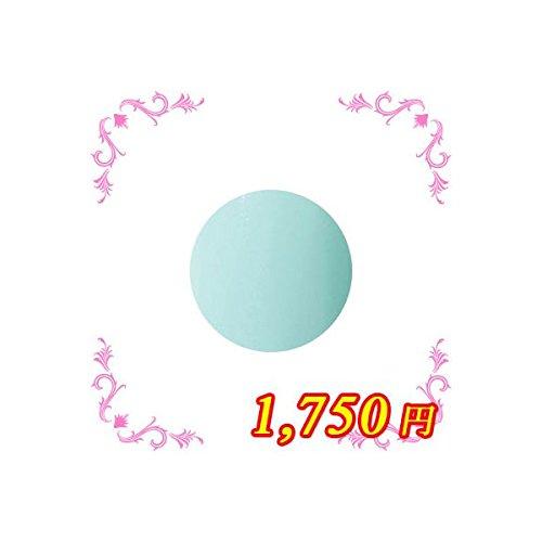 ing シーソー GRー003 4g
